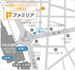 アクセス(名駅事務所)イメージ