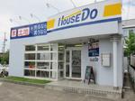 アクセス(ハウスドゥ!南区道徳店)イメージ